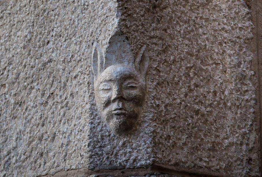 Girona Banyeta
